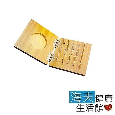 海夫 耀宏 YH253 凹槽方向性插板 鋁合金插棒