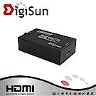 DigiSun SD278 SDI轉HDMI高解析訊號轉換器