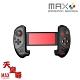 SUN-YES藍牙搖桿R0019-MAX天皇尊 product thumbnail 1