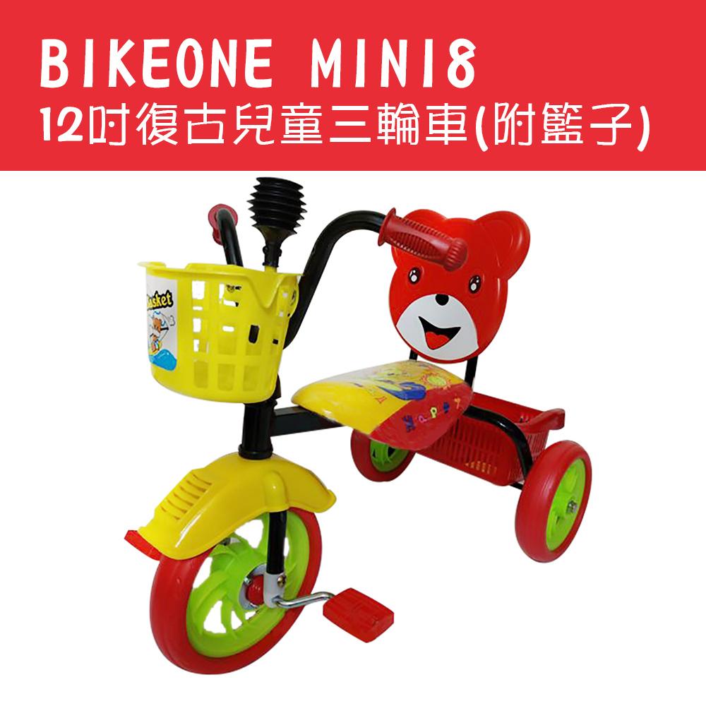雅虎限定!BIKEONE MINI8 12吋復古兒童三輪車腳踏車(附籃子)