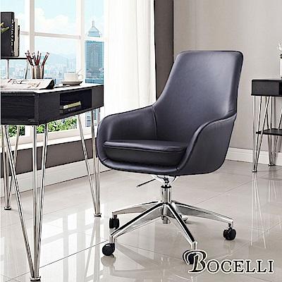 BOCELLI-ARTE藝術風尚中背辦公椅(義大利牛皮)經典黑