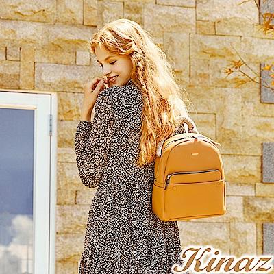 KINAZ 淘氣少女兩用後背包-優雅芥黃-安妮系列