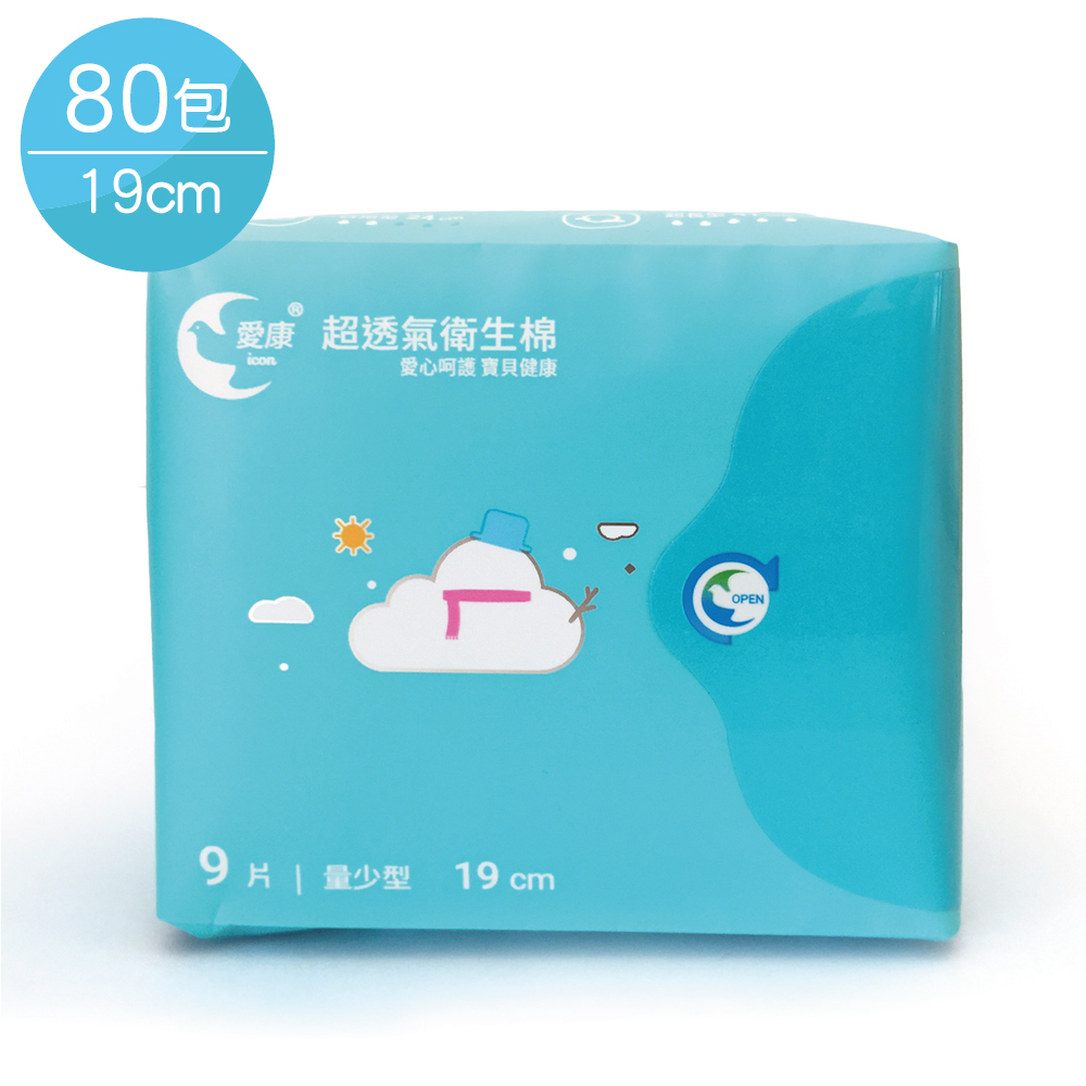 愛康 超透氣衛生棉 量少型19cm 9片x80包/組