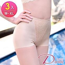 Dione 狄歐妮 隱形束褲 魔術無痕束提安全褲M-XL-3件