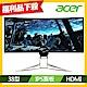 Acer XR382CQK 38型 IPS 曲面電競電腦螢幕 福利品 product thumbnail 1
