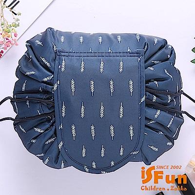 iSFun 懶人收納 鋪棉抽繩盥洗旅行袋 2色可選