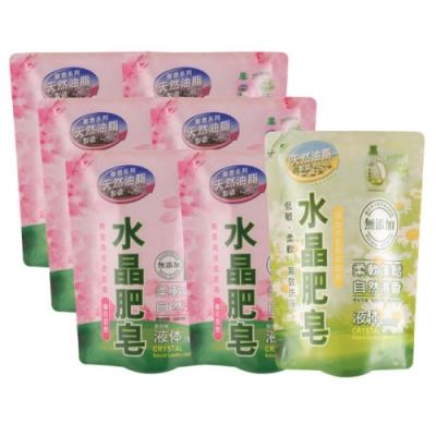 南僑水晶馨香液體皂1.6kg*6箱購-櫻花百合 加贈洋甘菊2kg補充包一包