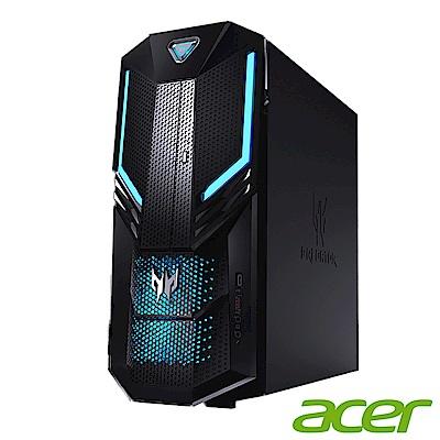 Acer Orion 3000 i7-8700/1070/128G+1T/16G 電競桌上型電腦