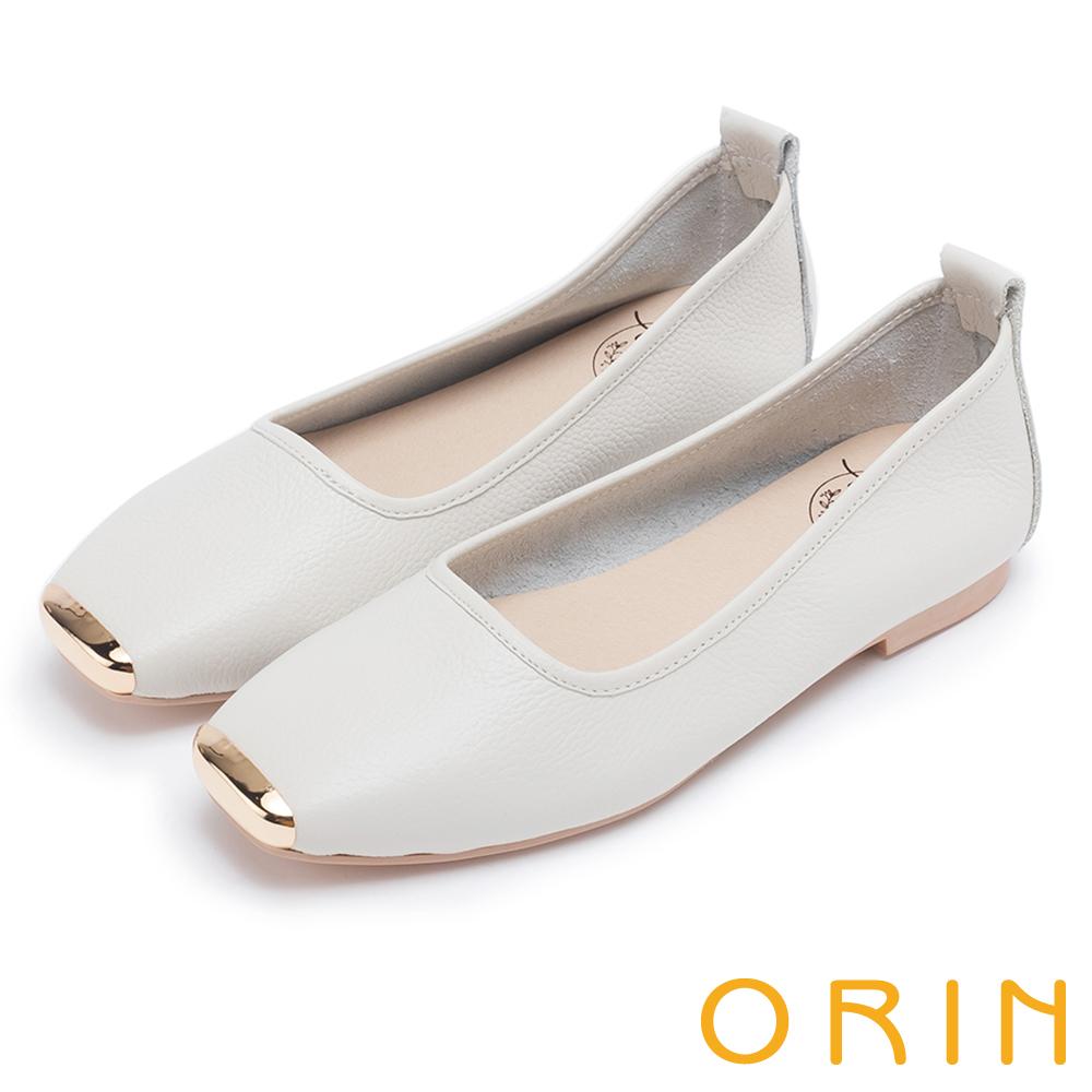 ORIN 率性簡約 金屬方頭牛皮平底鞋-米白