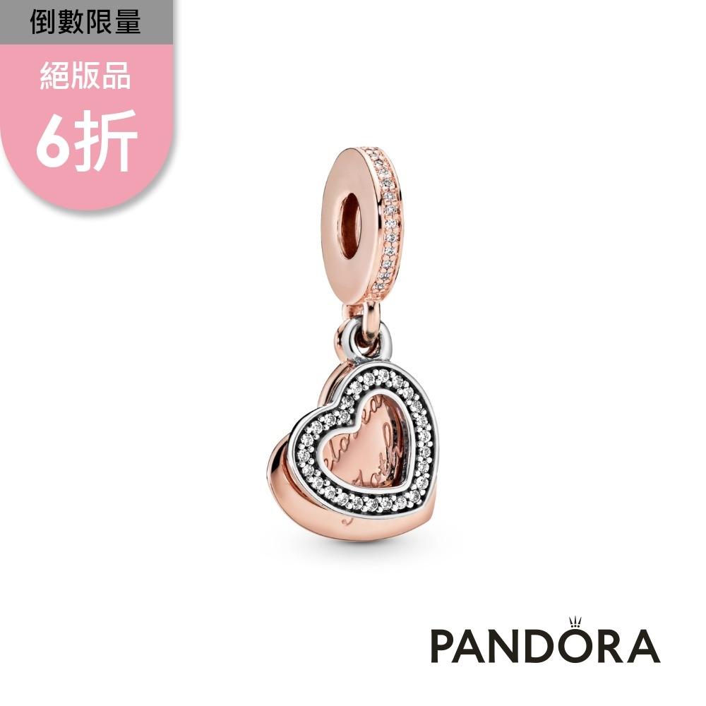 【Pandora官方直營】心愛母親吊飾