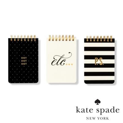 KATE SPADE 迷你簡約線圈筆記本3入組 Mini Spiral Set of 3 Notebooks -etc.