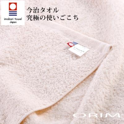 ORIM BULKY PRO今治沙龍浴巾(淺玫粉)