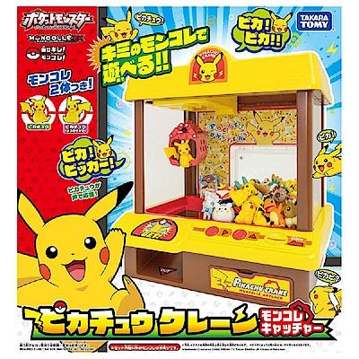 任選Pokemon GO 精靈寶可夢 新神奇寶貝抓抓機 PC12127 TOMICA