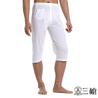 三槍牌3件組時尚男縐縐布半短褲