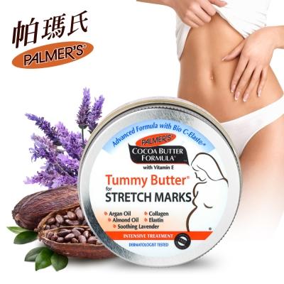 Palmers帕瑪氏 撫紋緊緻菁華(小肚肚緊實霜) 125g