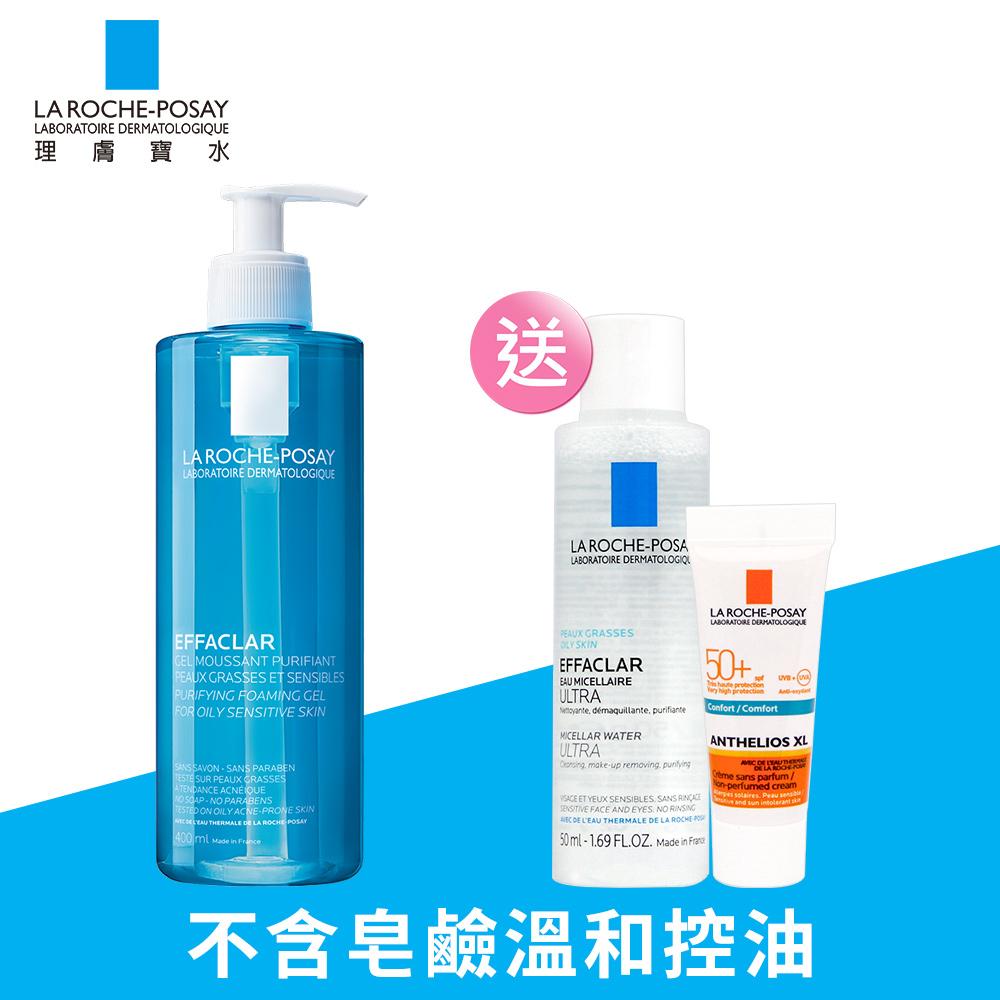 理膚寶水 青春潔膚凝膠400ml 超值組 溫和控油