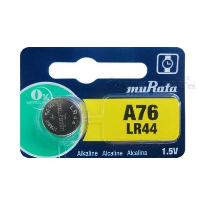 muRata村田(原SONY) 鈕扣型 鹼錳電池 LR44/A76 (5顆入)1.5V