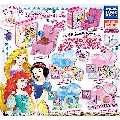 全套6款 迪士尼公主 裝飾珠寶盒 扭蛋 長髮公主 小美人魚 白雪公主 - 864032