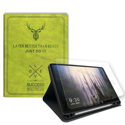 二代筆槽版 iPad Pro 12.9吋 2021/2020/2018版通用 北歐鹿紋平板皮套(森林綠)+9H玻璃貼(合購價)