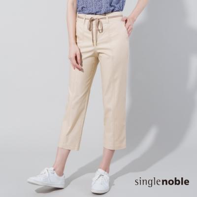 獨身貴族 簡約腰綁帶壓線八分直筒褲(2色)