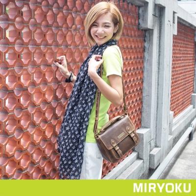MIRYOKU-經典復古皮革系列 / 簡約復古風斜揹包-泥綠