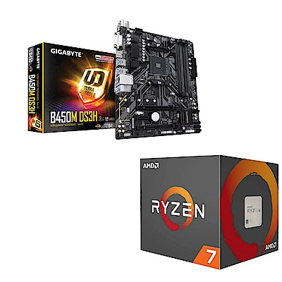 AMD Ryzen7 1700+技嘉B450M-DS3H 超值組