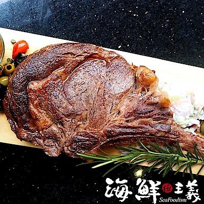 【海鮮主義】戰斧豬排480g/支