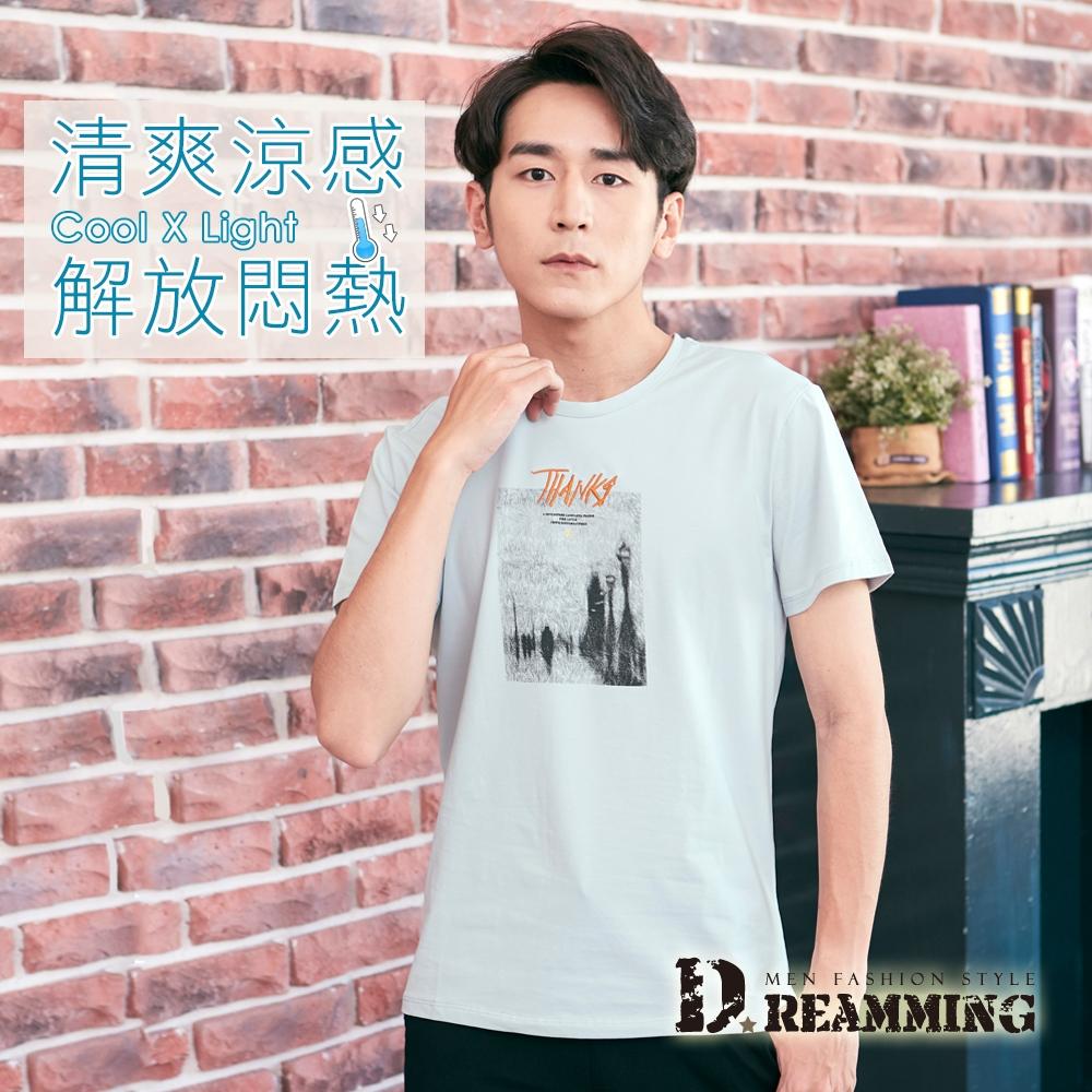 Dreamming 藝術名畫萊卡彈力圓領短T 親膚 涼感 透氣-共二色 (淺藍)