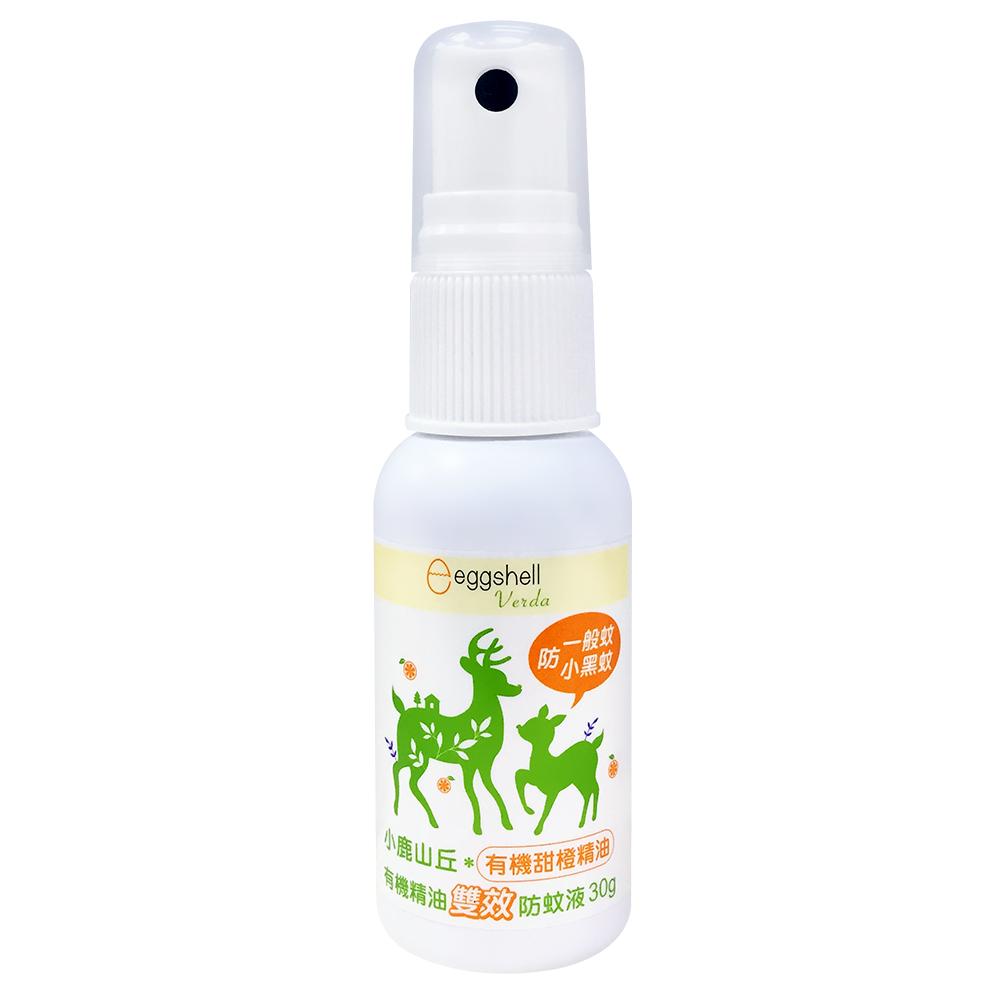 小鹿山丘有機精油雙效防蚊液30g(甜橙精油)