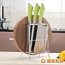G+居家 304不鏽鋼桌上型菜刀砧板收納架(三格中款)