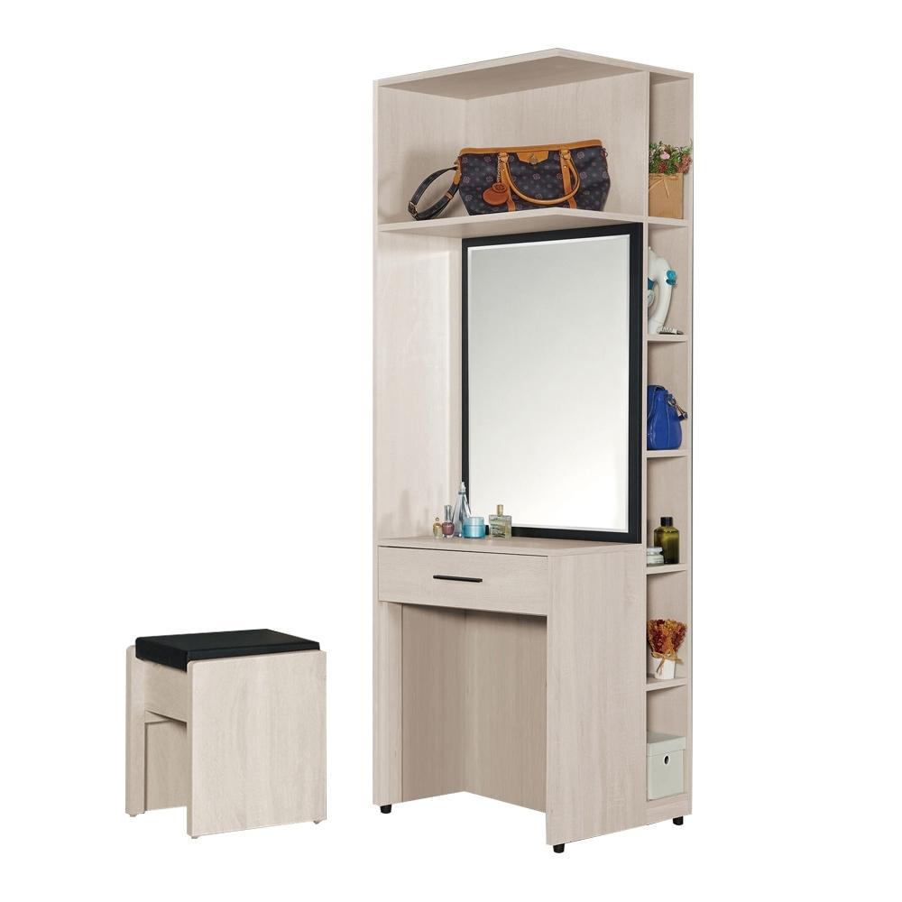 文創集 安娜蘇 現代2尺衣櫃式鏡台(含化妝椅+單抽屜+開放層格)-60x60x196免組