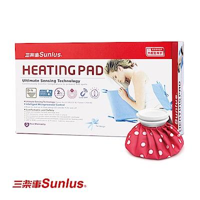 【Sunlus三樂事】暖暖熱敷墊(大)MHP711+muva冰熱敷雙效水袋-6吋