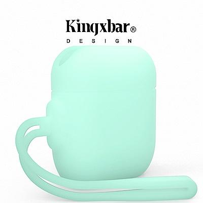 Kingxbar AirPods 防水抗震保護套-夜光綠