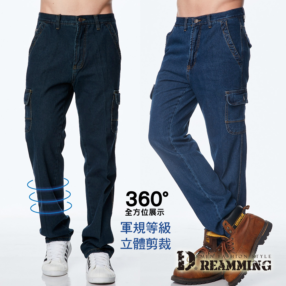 Dreamming 高機能耐磨多口袋單寧直筒工作褲