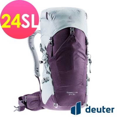 【deuter 德國】SPEED LITE AIR 24SL超輕量旅遊背包3410521紫/白錫/戶外休閒包/健行包/登山包*