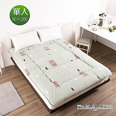 【FL生活+】日式加厚8cm單人床墊(90*200cm)-北歐森林綠(FL-108-A)