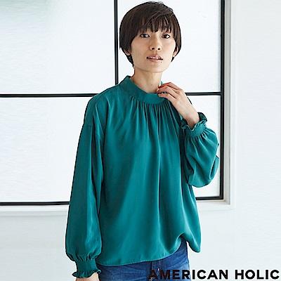 AMERICAN HOLIC MORE9月號掲載-氣質打褶立領襯衫