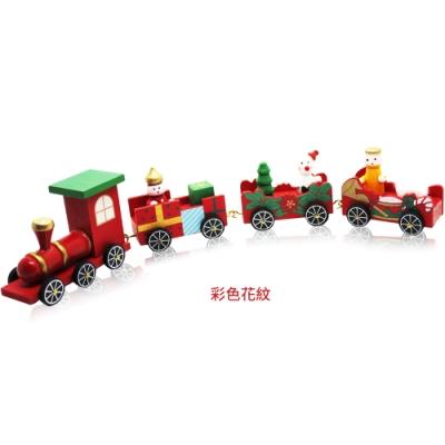 O Pretty 歐沛媞 聖誕木質小火車-彩色花紋款(32x3.5x7.5cm)-耶誕新年交換禮物