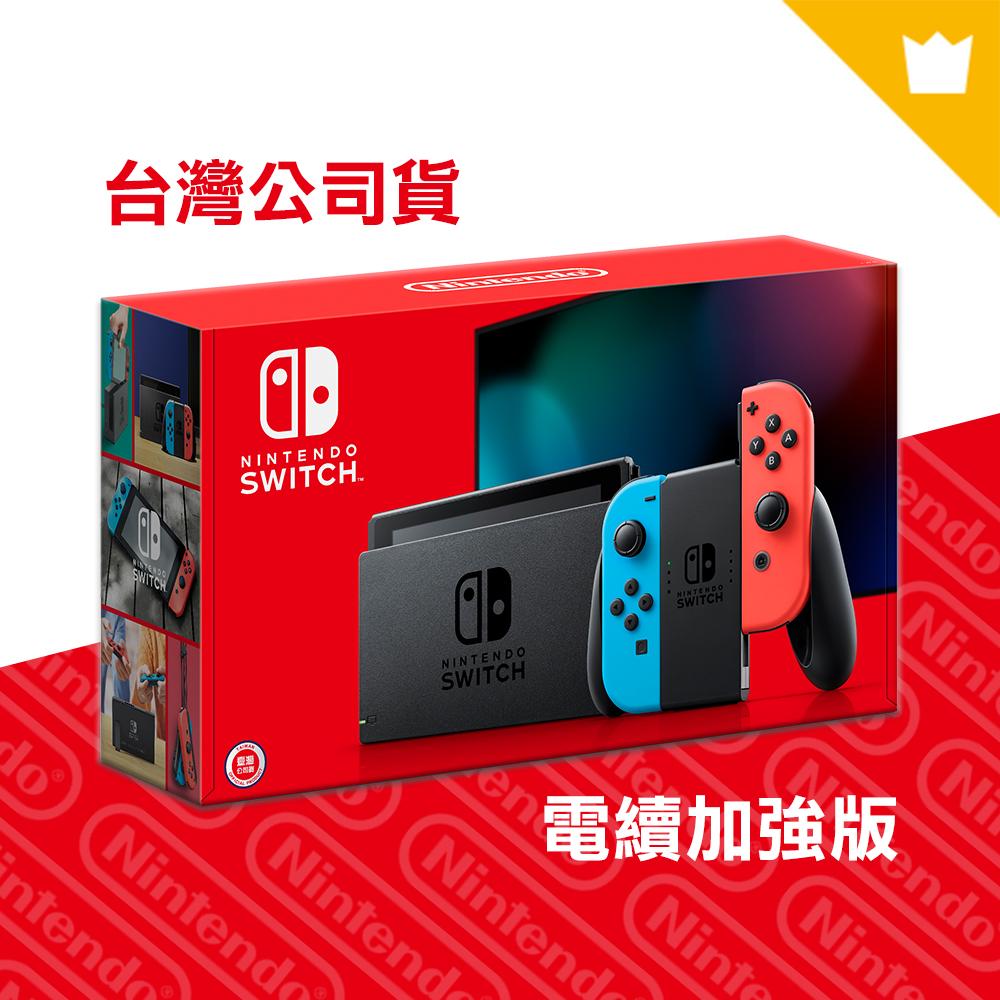 [滿件出貨] 任天堂 Nintendo Switch 主機 電池持續加長 亞版