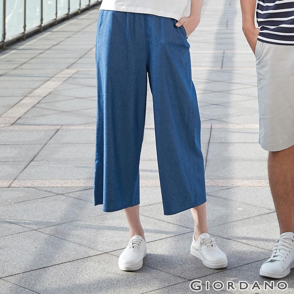 GIORDANO  女裝鬆緊腰牛仔九分寬褲-44 中藍