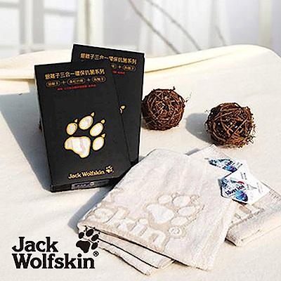 Jack Wolfskin抗菌剪絨毛巾
