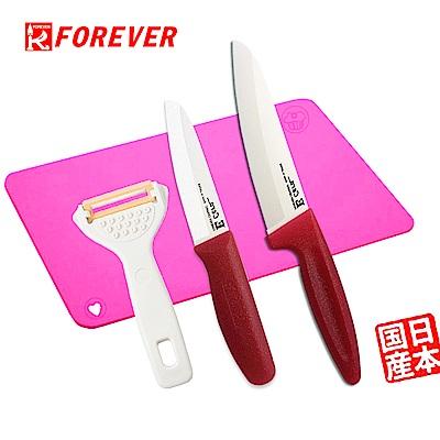FOREVER 日本製造鋒愛華陶瓷刀母親節限量粉紅4件組