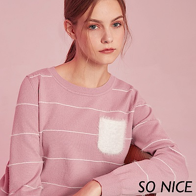 SO NICE俏麗毛絨口袋針織上衣