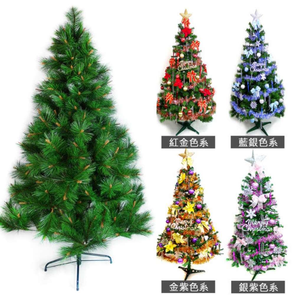 摩達客 8尺特級綠松針葉聖誕樹+飾品組(不含燈)