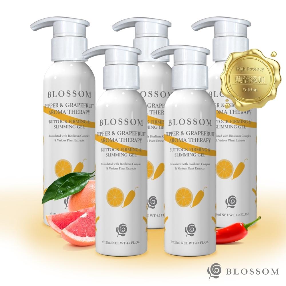 BLOSSOM 雙倍魔椒香柚植萃曲線緊緻強效美腹凝霜120ML*5件組