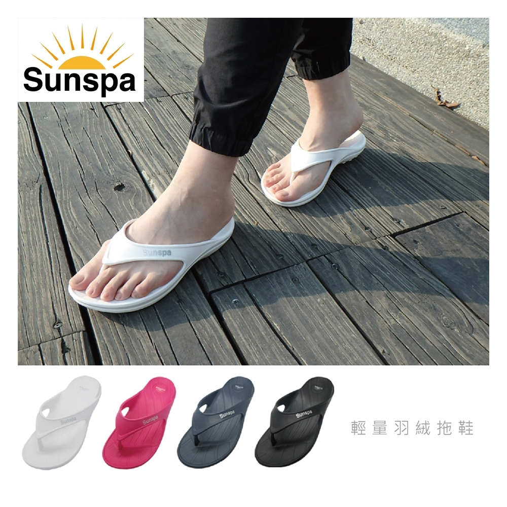 【SUN SPA】台灣製 EVA輕量 防滑夾腳拖鞋 1入 (Y拖人字拖沙灘平底涼鞋涼拖鞋室內室外浴室運動)