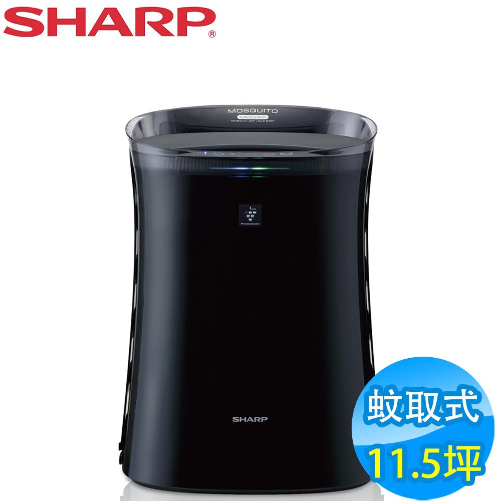 SHARP夏普 11.5坪 蚊取空氣清淨機 FU-GM50T-B