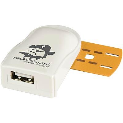 TRAVELON 共用插座USB充電器
