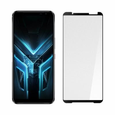 (贈支架)【SHOWHAN】ASUS ROG Phone 3 (ZS661KS)2.5D電競霧面滿版滿膠鋼化玻璃貼-黑色