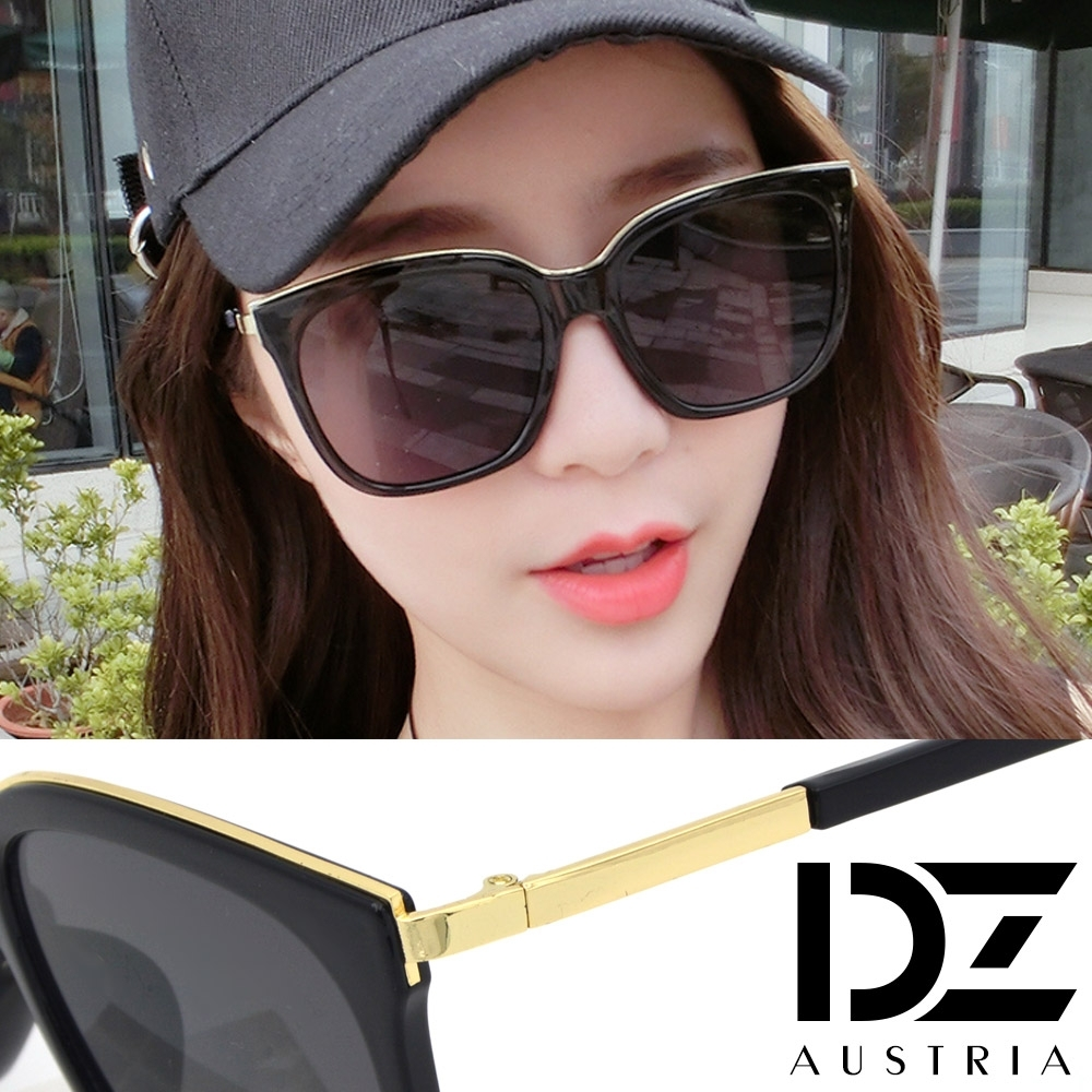 【2件59折】DZ 金邊傾城 抗UV防曬太陽眼鏡墨鏡(黑框灰片)